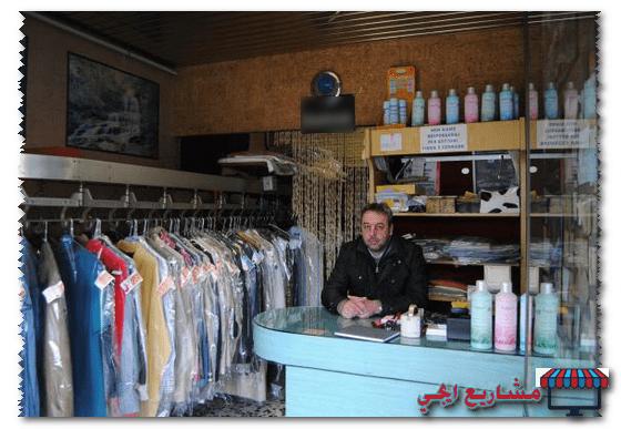 اسعار معدات مغسلة ملابس فى مصر