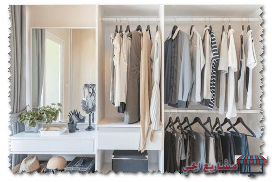 دراسة جدوى مشروع محل ملابس