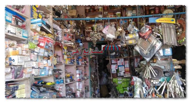 مشروع بيع قطع غيار سيارات في مصر