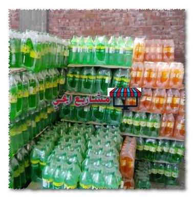 مشروع توزيع بيبسي فى مصر