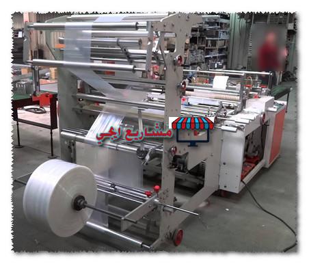مشروع مصنع اكياس بلاستيك