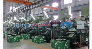 مصنع مسامير