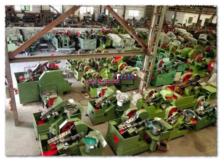شركات بيع ماكينات تصنيع المسامير فى مصر