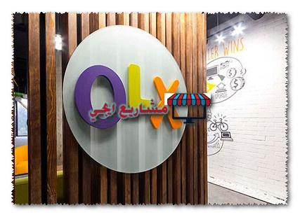 مشروع بأستخدام olx