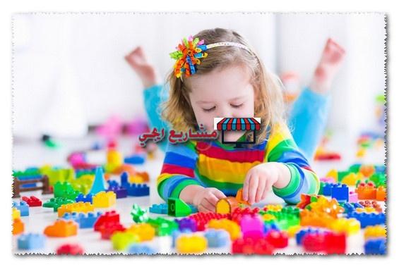 دراسة جدوى لمشروع حضانة اطفال فى مصر pdf