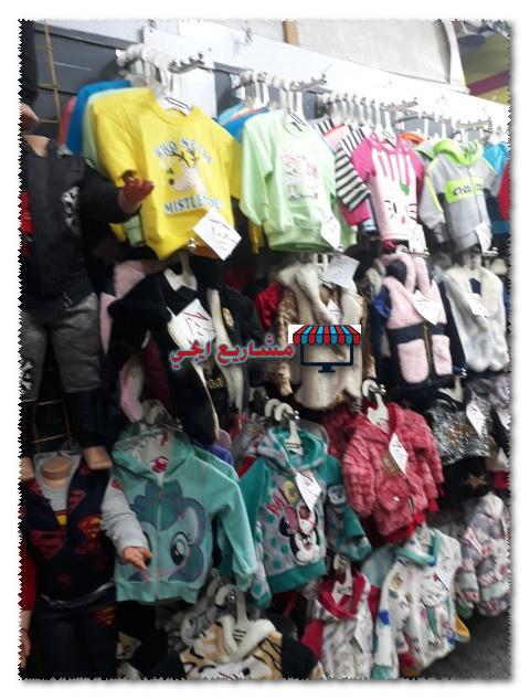 تكلفة مشروع محل ملابس اطفال