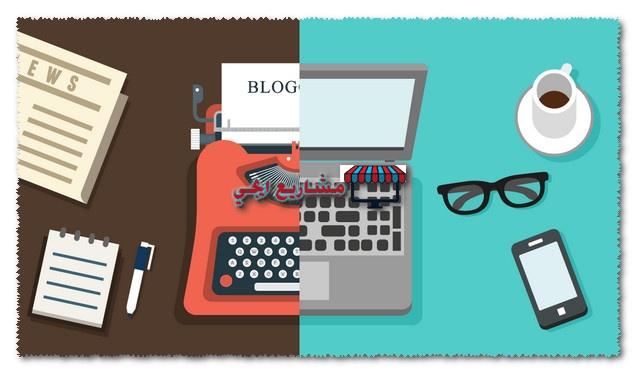 كتابة مقالات بأجر