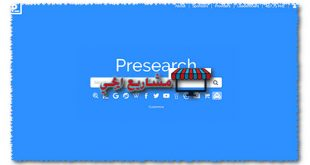 الربح من موقع presearch