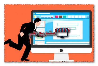 مواقع ربح المال من الانترنت