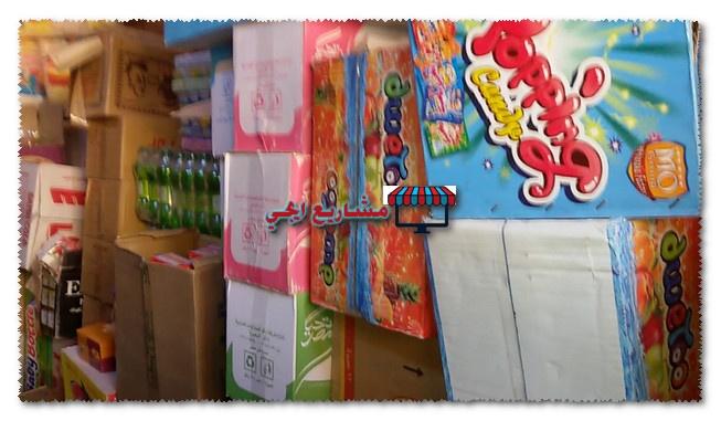 فكرة مشروع توزيع مواد غذائية على المحلات مشروع ناجح ومميز وحصرى وبطريقة ذكية