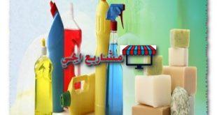 مشروع صناعة الصابون