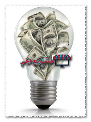مشاريع جديدة فى مصر