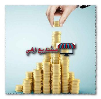مشروعات صغيرة مربحة بنسبة 300 في مصر