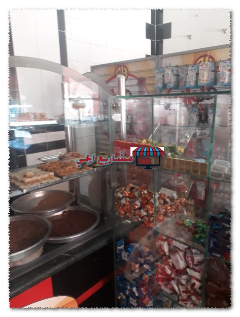 مشروع محل حلويات