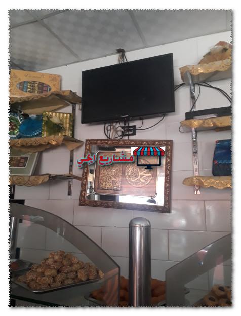 مشروع محل حلويات في مصر