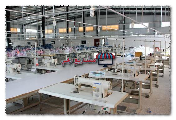 ماكينات مصنع ملابس