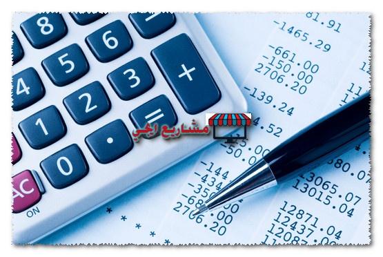 حاسبة التمويل العقاري مصر