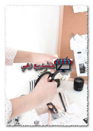 مشاريع صغيرة ناجحة للنساء يمكن بدأها من المنزل