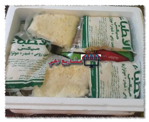 مشروع توزيع الجبن