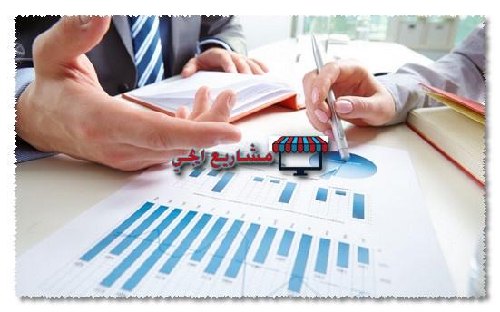 دراسات جدوى مشاريع صغيرة في مصر