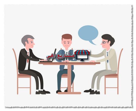 صيغة عقد شراكة بين ثلاثة اطراف