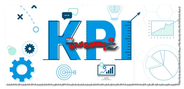 kpi meaning