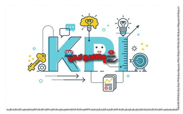 كيفية عمل kpi