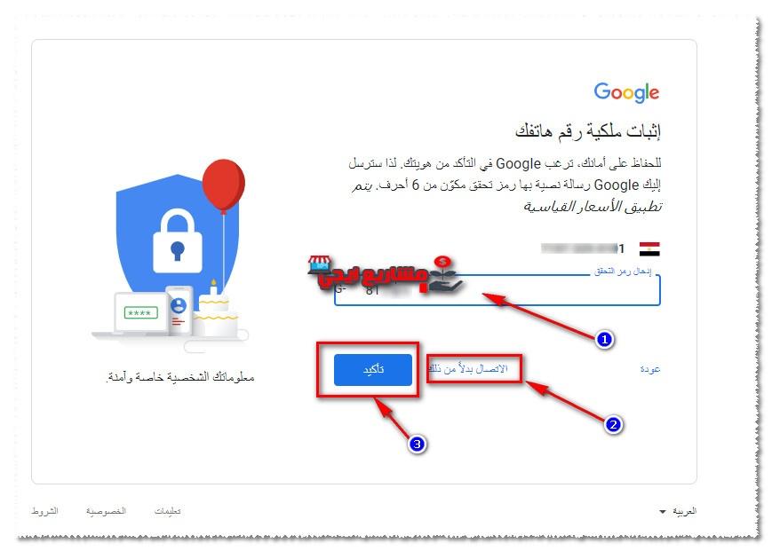 gmail تسجيل