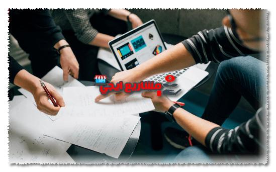 أهمية الاستعلام عن السجل التجاري قبل العمليات التجارية