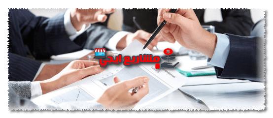 كيفية التقديم لعمل السجل التجاري في مصر