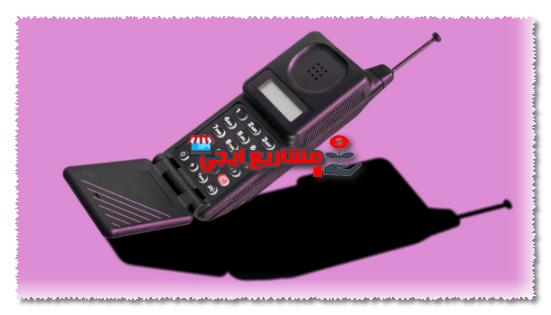 رقم اعطال التليفون الأرضي من الموبايل