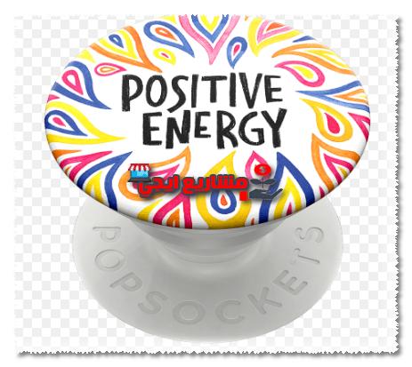 أنواع التحفيز الإيجابي