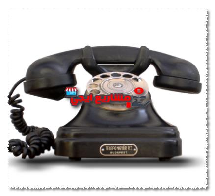 اعطال التليفونات بالإسكندرية