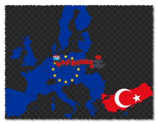 ما أهمية التعامل مع مكاتب الاستيراد من تركيا ؟