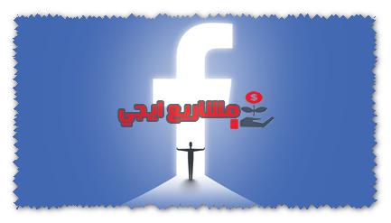 انشاء حساب فيس بوك