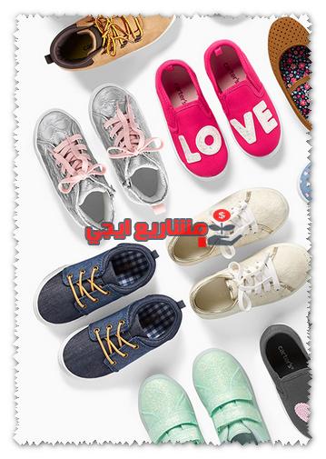 مشروع توزيع الأحذية