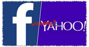 انشاء حساب ياهو وفيس بوك