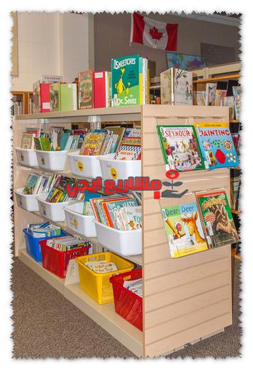 مكتبة الادوات المدرسية