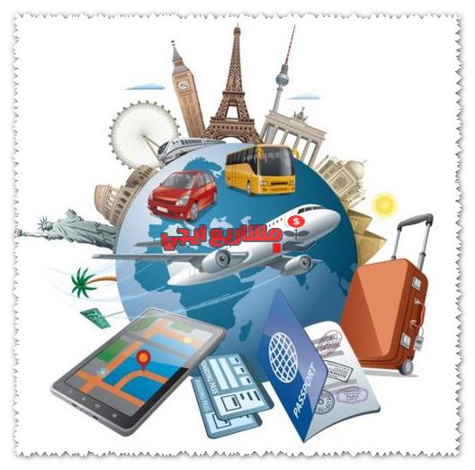 دليل شركات السياحة في مصر