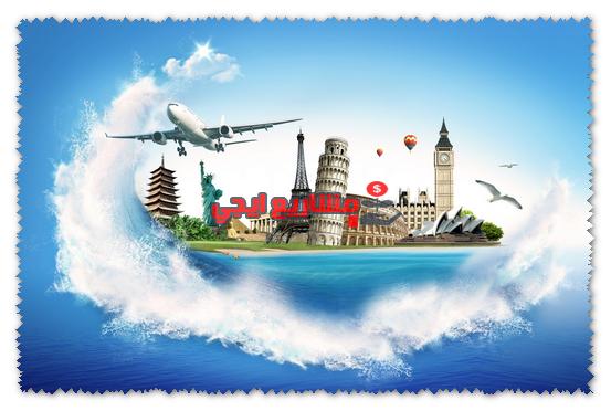 افضل شركات سياحة في مصر