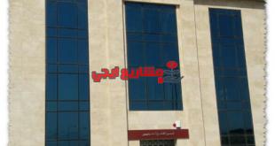 فروع بنك مصر