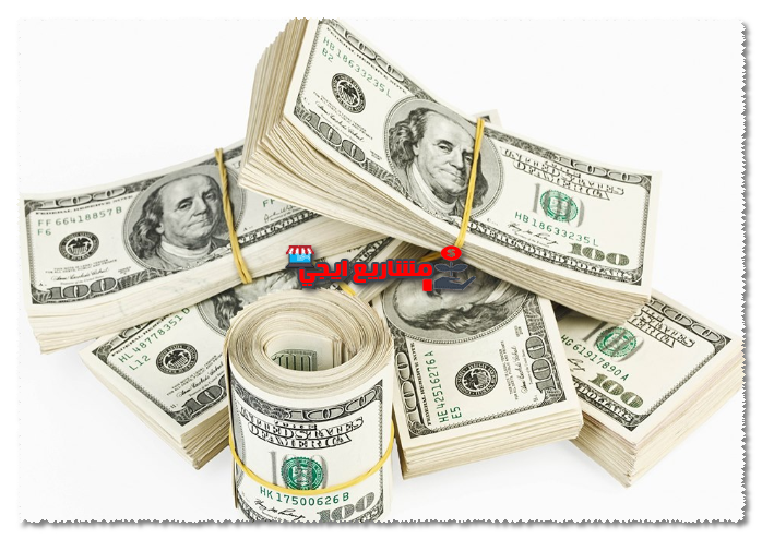 أسعار فائدة شهادات البنك الاهلي اليوم