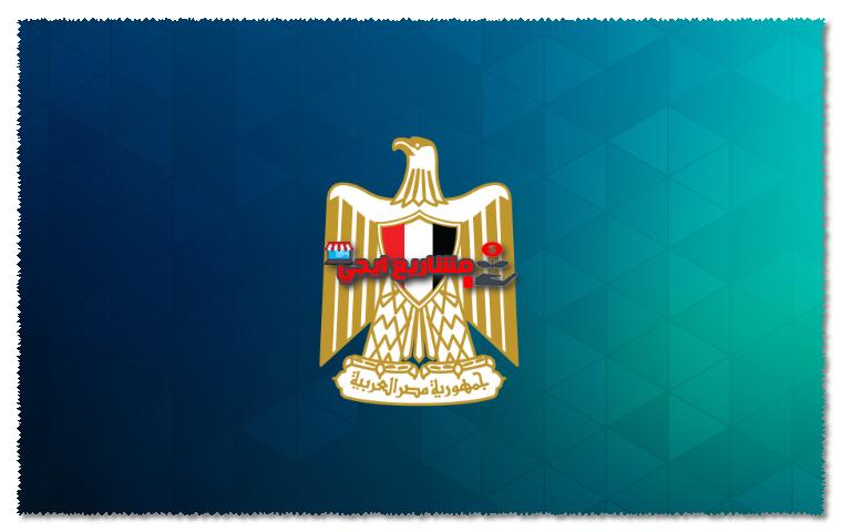 موقع التأمينات الاجتماعية مصر القطاع الخاص