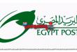 دفتر توفير البريد المصري