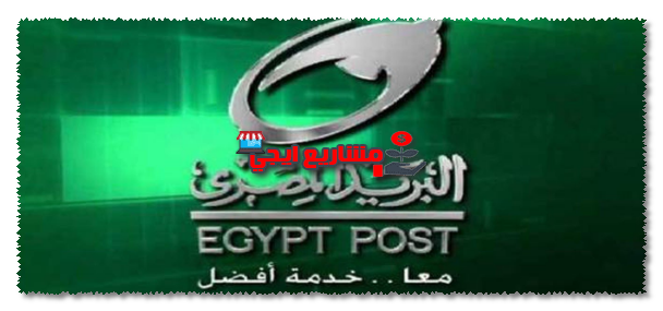اسعار الفائدة في البنوك المصرية