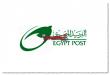 فيزا البريد المصري