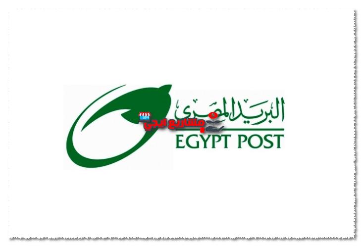 عيوب فيزا البريد المصري