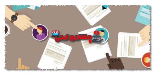 شركات توظيف داخل مصر 2020