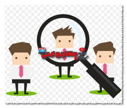 ارقام شركات توظيف