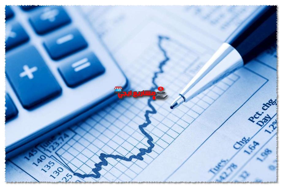 مفهوم البطاقة الضريبية